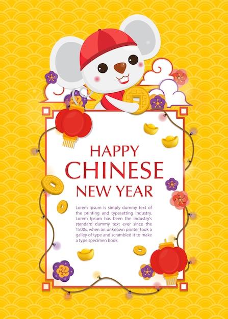 Z życzeniami Szczęśliwego Nowego Roku Chiński. śliczny Szczur Jest Ubranym Chińskiego Kostium Z Chińskim Ornamentem. Szablon Chiński Nowy Rok. Rok Szczura. Premium Wektorów