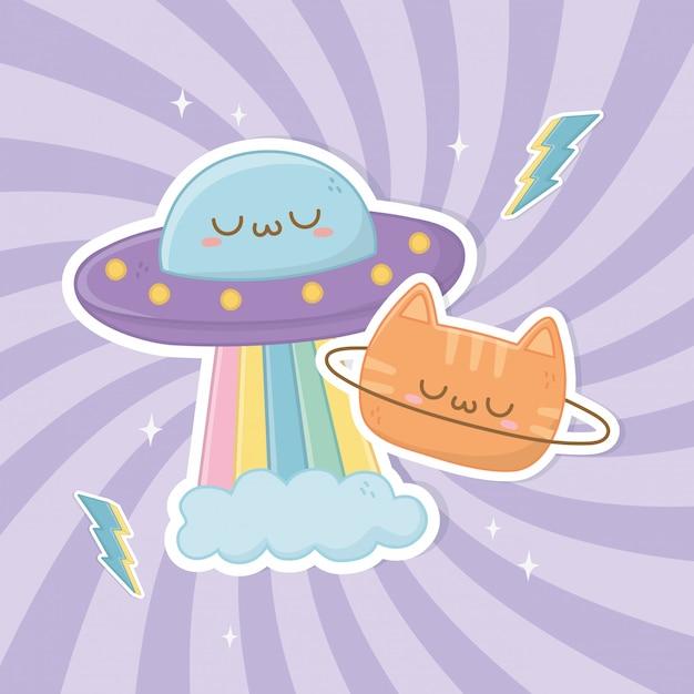 Zabawny Kot Fantasy Z Postaciami Ufo Kawaii Premium Wektorów