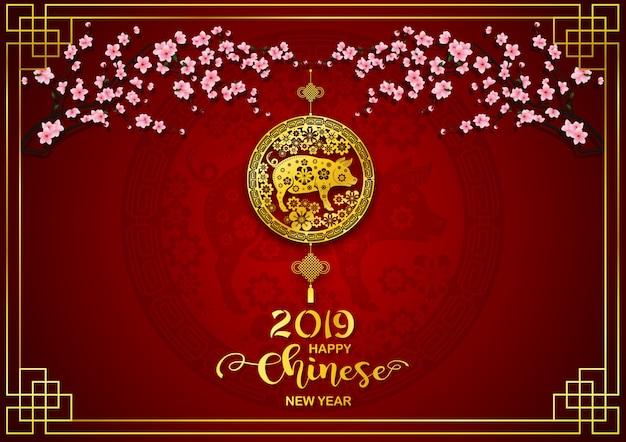 Zadowolony chińczyk nowy rok 2019 karty. rok świni Premium Wektorów