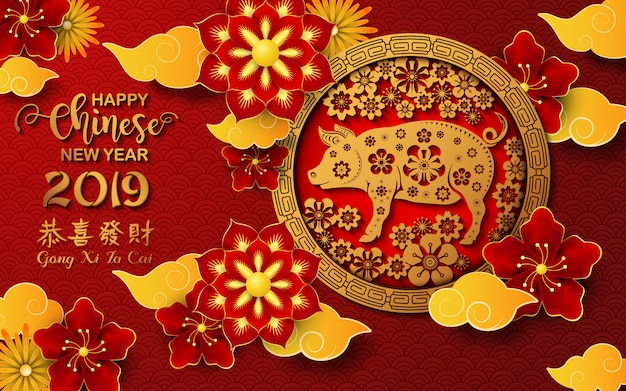 Zadowolony chińczyk nowy rok 2019 karty Premium Wektorów