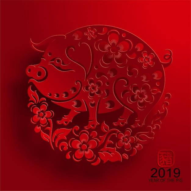 Zadowolony chińczyk nowy rok 2019 świnia znak zodiaku na kolor tła. Premium Wektorów