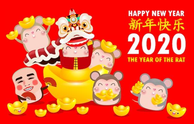 Zadowolony chińczyk nowy rok 2020 projekt plakatu zodiaku szczur ze szczurem. Premium Wektorów