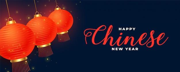 Zadowolony Chińczyk Nowy Rok Panoramiczny Transparent Darmowych Wektorów