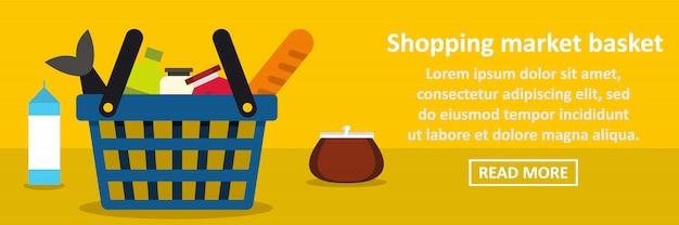 Zakupy Kosz Koszykowy Transparent Poziomy Koncepcja Premium Wektorów