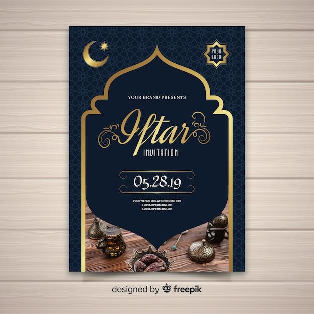 Zaproszenie na przyjęcie iftar Darmowych Wektorów