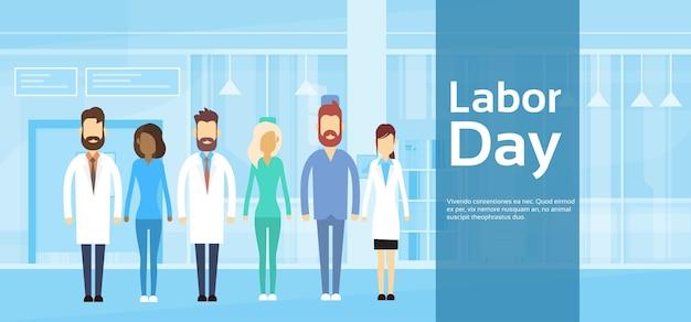 Zespół lekarzy grupa robocza święto maja Premium Wektorów