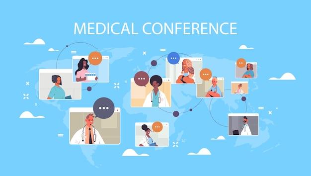 Zespół Lekarzy Rasy Mieszanej W Oknach Przeglądarki Internetowej Omawiających Podczas Konferencji Wideo Medycyna Koncepcja Opieki Zdrowotnej Mapa świata Tło Poziome Portret Ilustracji Wektorowych Premium Wektorów