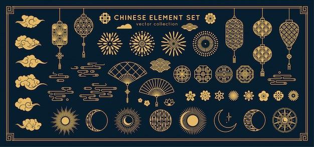 Zestaw Azjatyckich Elementów. Premium Wektorów