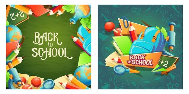 Zestaw banerów kreskówek z przyborów szkolnych i napis powrót do szkoły. Darmowych Wektorów