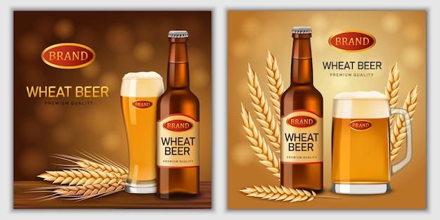 Zestaw Bannerów Szklanych Butelek Piwa Premium Wektorów