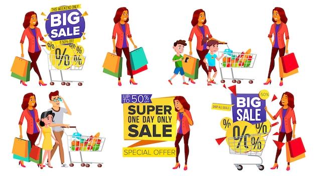 Zestaw kobieta zakupy Premium Wektorów