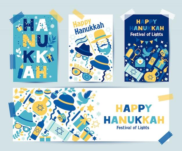 Zestaw Kolorów Cztery Kartki Z życzeniami Chanuka Układ Zaproszenia Na Festiwal świateł Premium Wektorów
