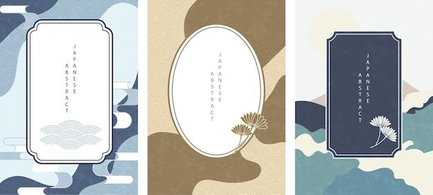 Zestaw Orientalny Japoński Abstrakcyjny Wzór Z Ramą W Stylu Retro Premium Wektorów