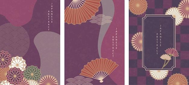 Zestaw Orientalny Japoński Abstrakcyjny Wzór Premium Wektorów