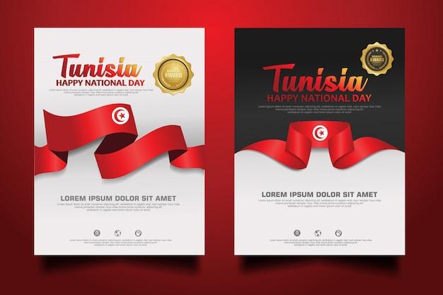 Zestaw Plakat Happy Day Tunezji Premium Wektorów