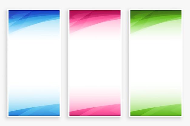 Zestaw Pustych Banerów Z Abstrakcyjnych Kształtów Kolorów Darmowych Wektorów