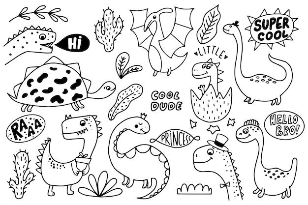 Zestaw Ręcznie Rysowane śmieszne Dinozaury. Premium Wektorów