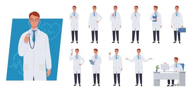 Zestaw Znaków Lekarz Mężczyzna. Różne Pozy I Emocje. Ilustracja W Stylu Płaskiej Premium Wektorów