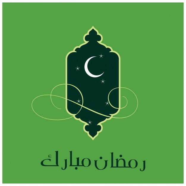 Zielone tło ramadan islamski meczet z oknem Darmowych Wektorów
