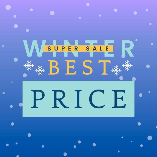 Zima najlepiej cena wektor super sprzedaży Darmowych Wektorów
