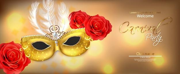 Złota maska z piórami Premium Wektorów