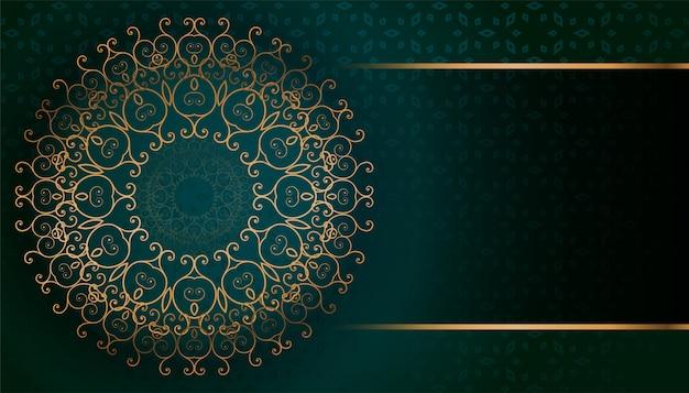 Złoty Arabeskowy Arabski Styl Islamski Deseniowy Tło Darmowych Wektorów