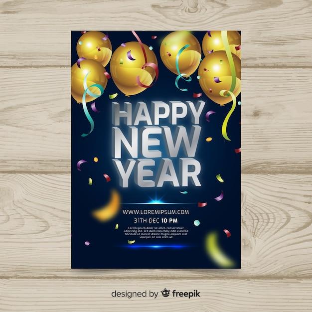 Złoty baloons nowego roku przyjęcia tło Darmowych Wektorów