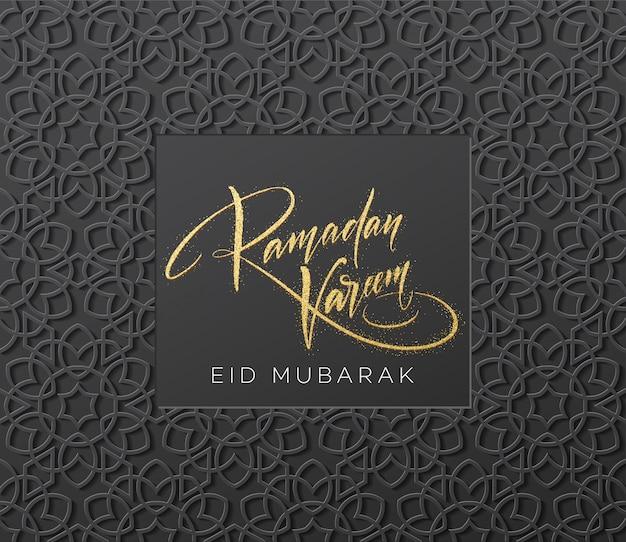 Złoty Brokat Napis Ramadan Kareem Na Arabskim Girish Szwu. Tło Na Uroczysty Projekt. Premium Wektorów