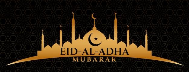 Złoty Festiwal Eid Al Adha Bakrid życzy Transparentu Darmowych Wektorów