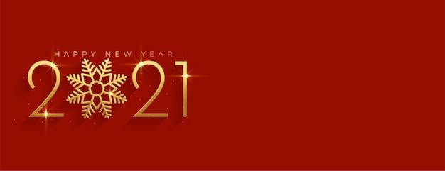 Złoty I Czerwony Szczęśliwego Nowego Roku Z Miejsca Na Tekst Darmowych Wektorów