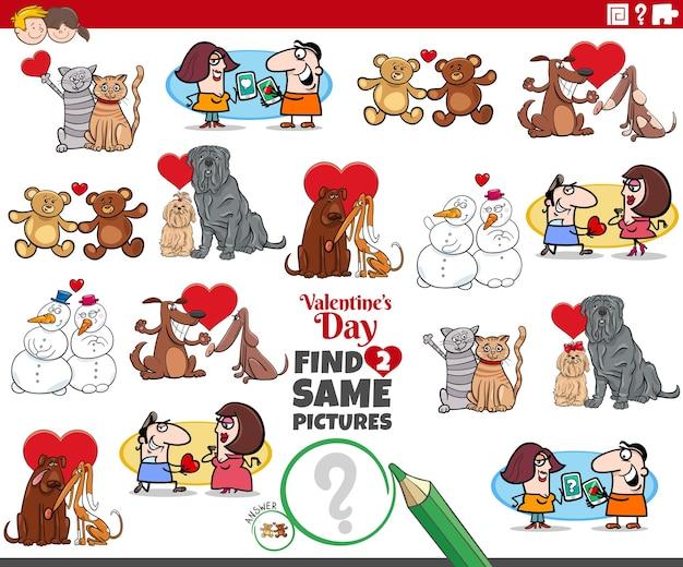 Znajdź Dwie Takie Same Pary Kreskówek Na Walentynki Premium Wektorów
