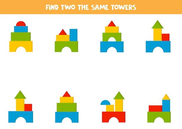 Znajdź Dwie Takie Same Wieże Zabawek. Premium Wektorów