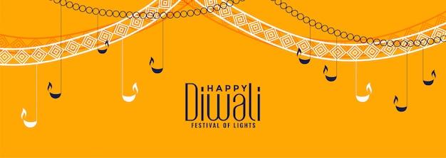 Żółty festiwal festiwalu diwali z wiszącymi lampami diya Darmowych Wektorów