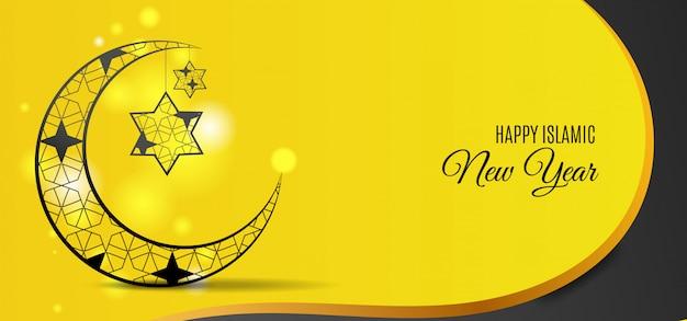Żółty poziomy baner z islamskiego nowego roku Premium Wektorów