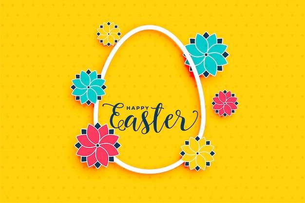 Żółty Szczęśliwy Easter Tło Z Jajkiem I Kwiatem Darmowych Wektorów