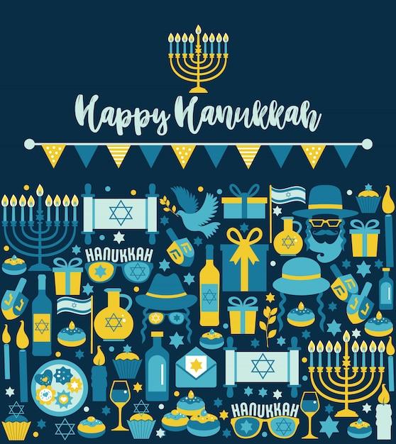 Żydowskie święto Chanuka Kartkę Z życzeniami Tradycyjne Symbole Chanuka Premium Wektorów