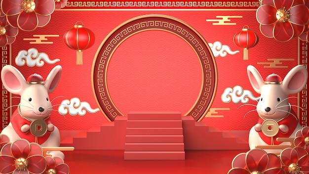 3d Odpłacają Się Chiński Szczur Dla świętują Chińskiego Nowego Roku Premium Zdjęcia