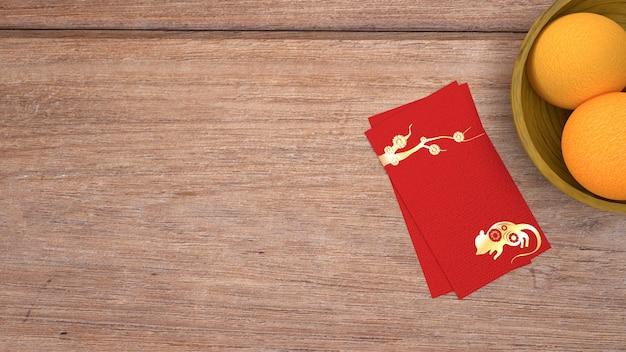 3d Renderingu Nagrody Czerwony Kopertowy Chiński Nowy Rok Premium Zdjęcia