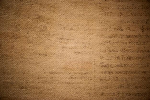 Antyczny brązowy papier z teksturą Darmowe Zdjęcia