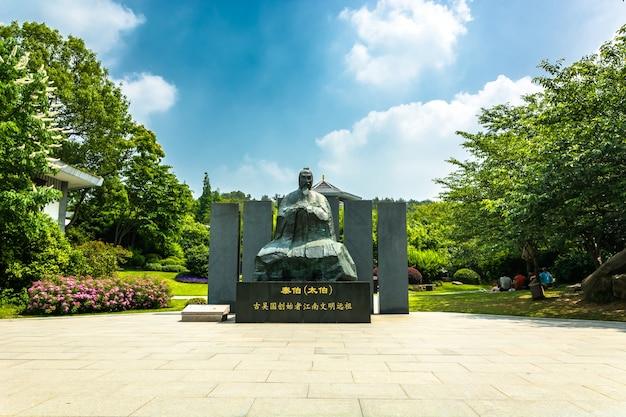 Azjatyckie Rzeźby W Parku Darmowe Zdjęcia