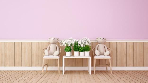 Bliźniaczy niedźwiedź i kwiat w różowym pokoju Premium Zdjęcia