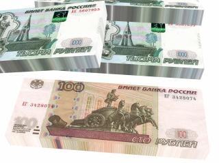 Ceny rosyjski Darmowe Zdjęcia