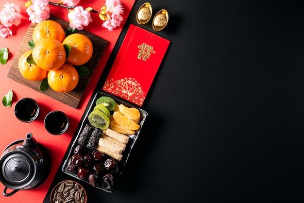 Chińskie Nowego Roku Festiwalu Dekoracje Na Czarnym Tle. Premium Zdjęcia