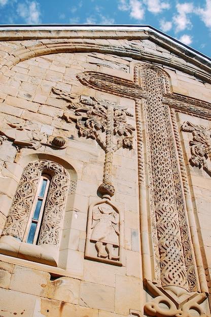 Część Starego Gruzińskiego Kościoła W Górach Premium Zdjęcia