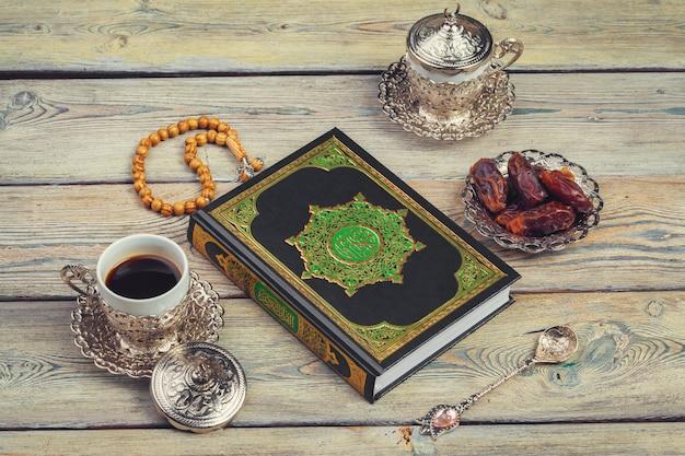 Dekoracja święto Ramadan Kareem Premium Zdjęcia