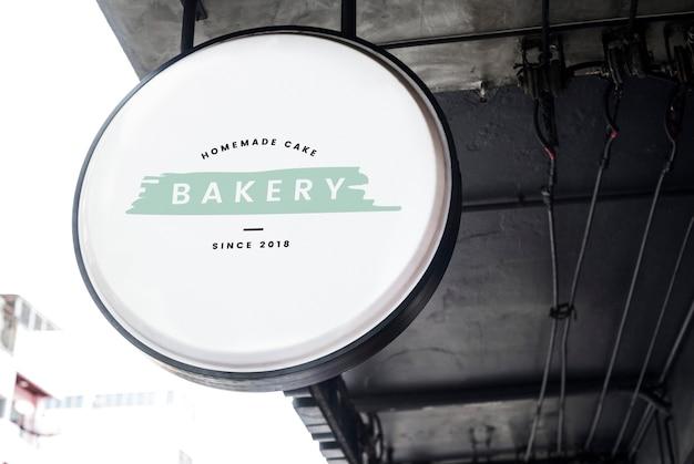 Domowej roboty tortowa piekarnia na round desce mockup Darmowe Zdjęcia