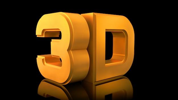 Duże trójwymiarowe logo Premium Zdjęcia