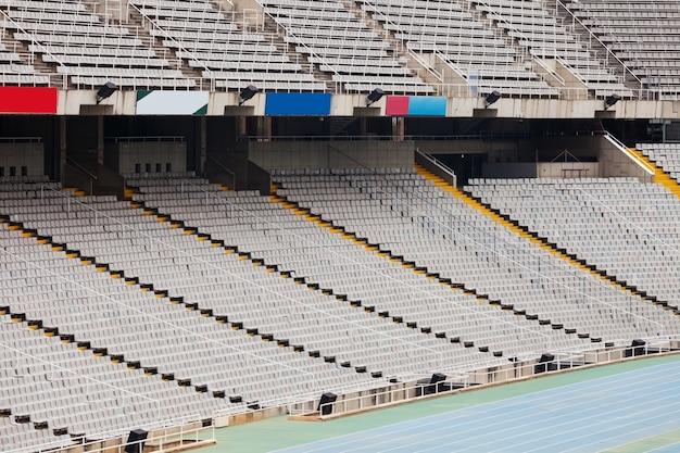 Duży Stadion. Nikt Darmowe Zdjęcia