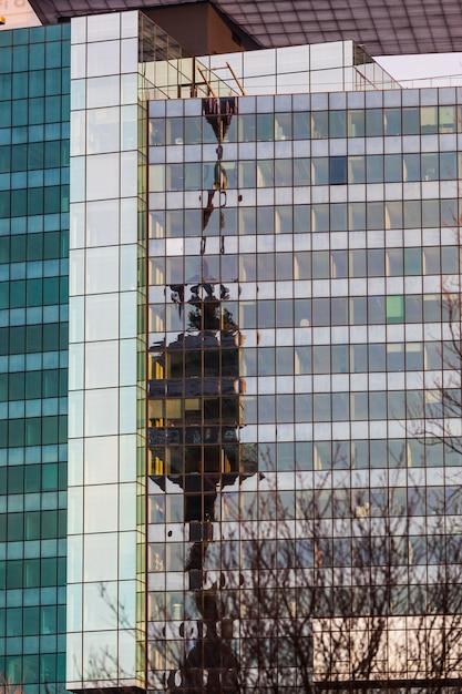 Dzielnica finansowa z budynkami onu w wiedniu Premium Zdjęcia