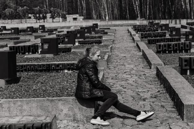 Dzwony W Chatynie. Cmentarz Spalonych Wsi. Premium Zdjęcia